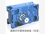 上海供应日本住友减速机 ZNHM系列 住友减速电机