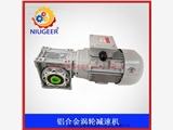 大连市RV130-100-YX90S4-B14现货供应
