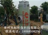 攻略:龙8娱乐国际官方网站地埋式一体化预制泵站工作原理及优点