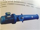 新闻:REB2108小规格弹簧加压电磁制动器