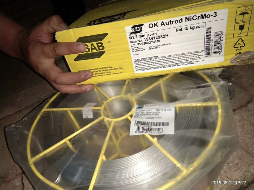 进口ERNiCrMo-3镍基焊丝1.2mm现货哪里有