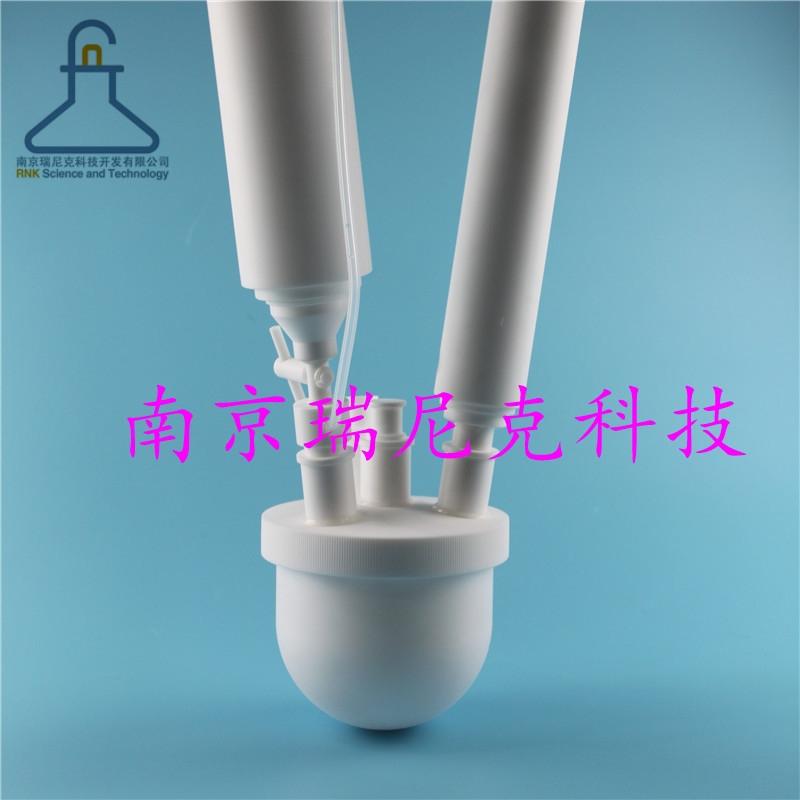 聚四氟乙烯冷凝回收装置  四氟减压蒸馏装置