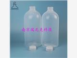 特氟龙FEP/PFA试剂瓶大规格最大是多少ml--1L/2L/3L大量现货