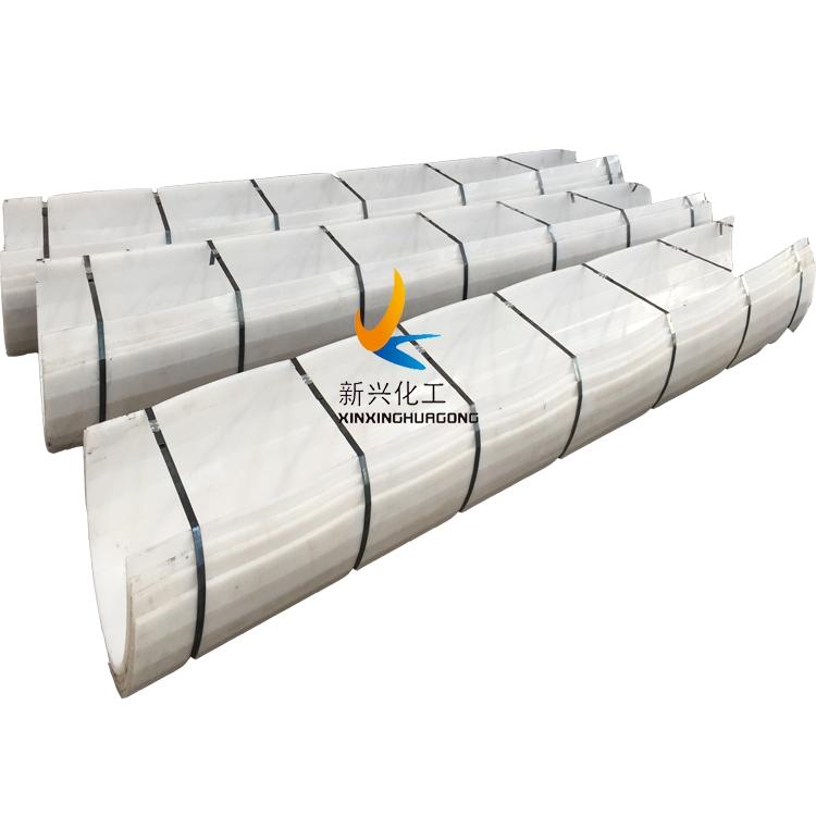 U型耐磨衬板 聚乙烯耐磨板材厂家定制