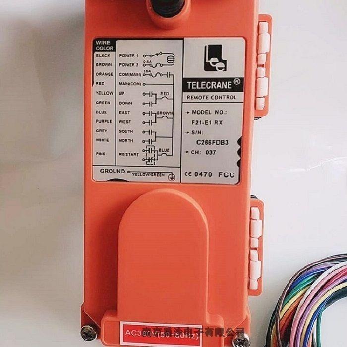 赶马器遥控器  台湾禹鼎喷砂机用遥控器  IP65