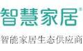 南京智慧家居用品万博体育手机登录官网欢迎你