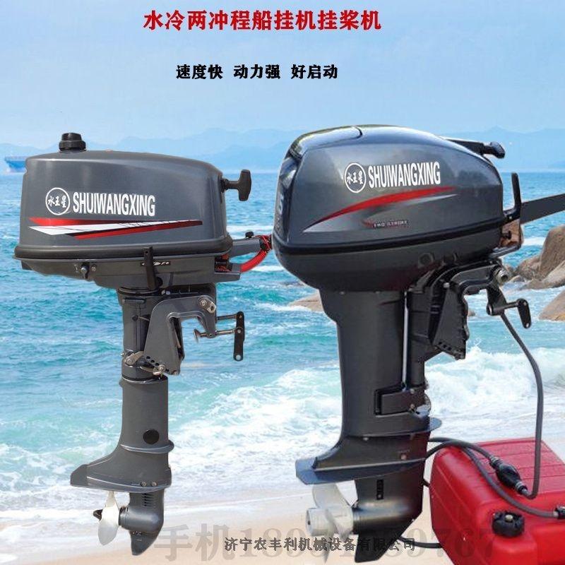 安溪縣汽油船掛機 養殖漁船掛槳機推進器 汽油船用掌舵方向機廠家