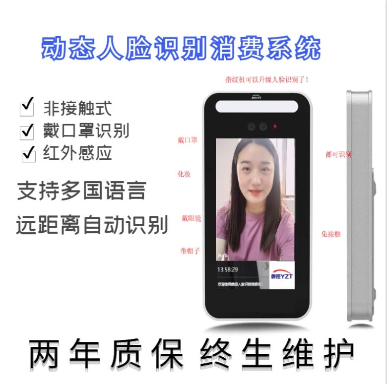 汕頭機關食堂訂餐系統 汕頭食堂微信訂餐消費系統
