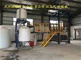 聚羧酸减水剂复配罐