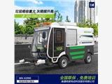明诺出口?#20998;?#22235;轮电动扫路车 街道马路驾驶式扫路车