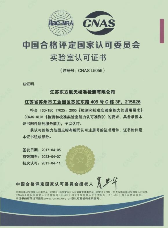 API Spec 6A:2012井口裝置和采油設備規范