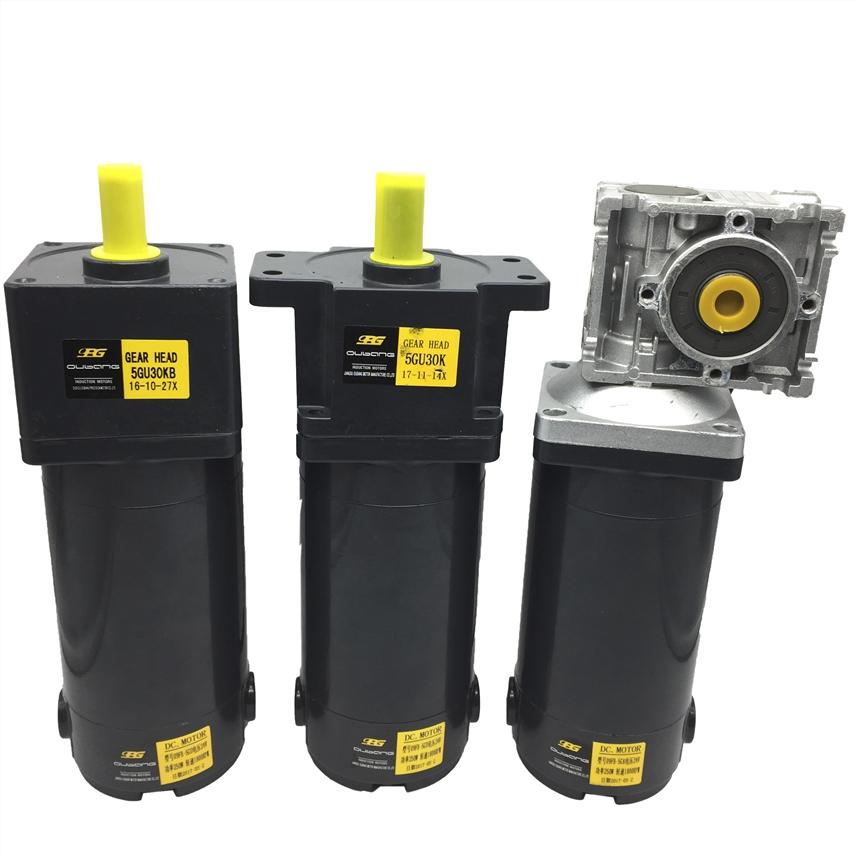 厂家直销10W ~800W直流减速电机电压12V 24V110V220V可选