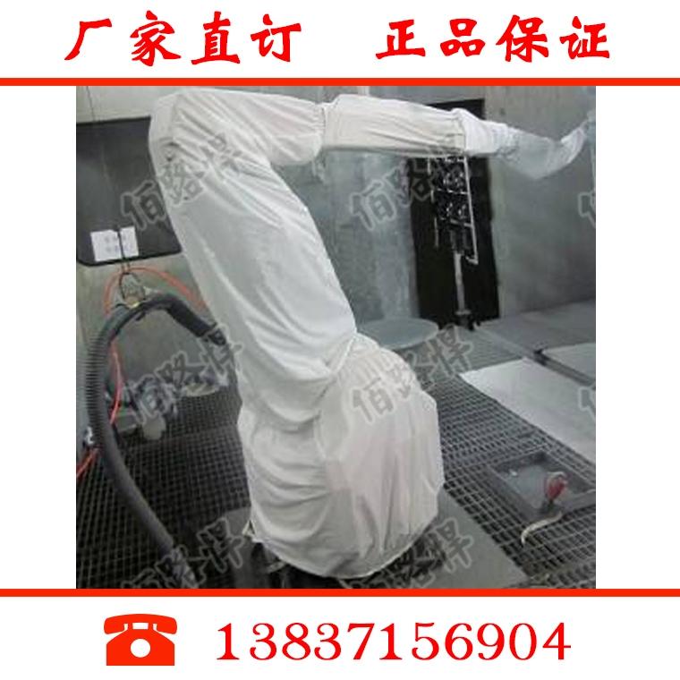 库卡机器人防尘衣,可拆卸防护服,防尘耐磨