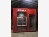 厂家销售大型微型微型消防站集装箱式微型消防站