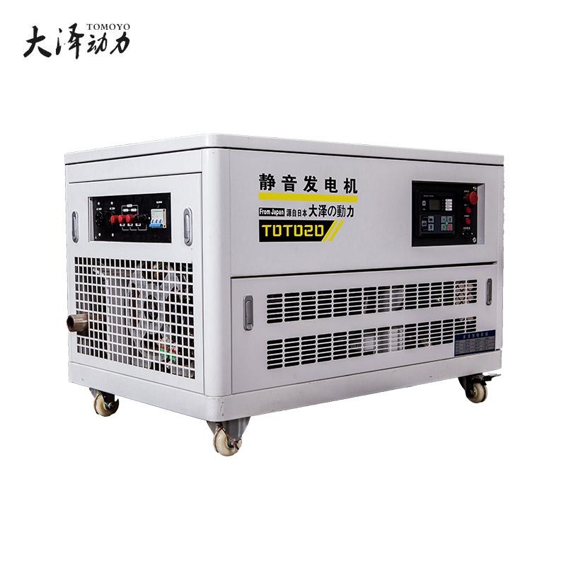 大澤動力汽油發電機1KW-60KW