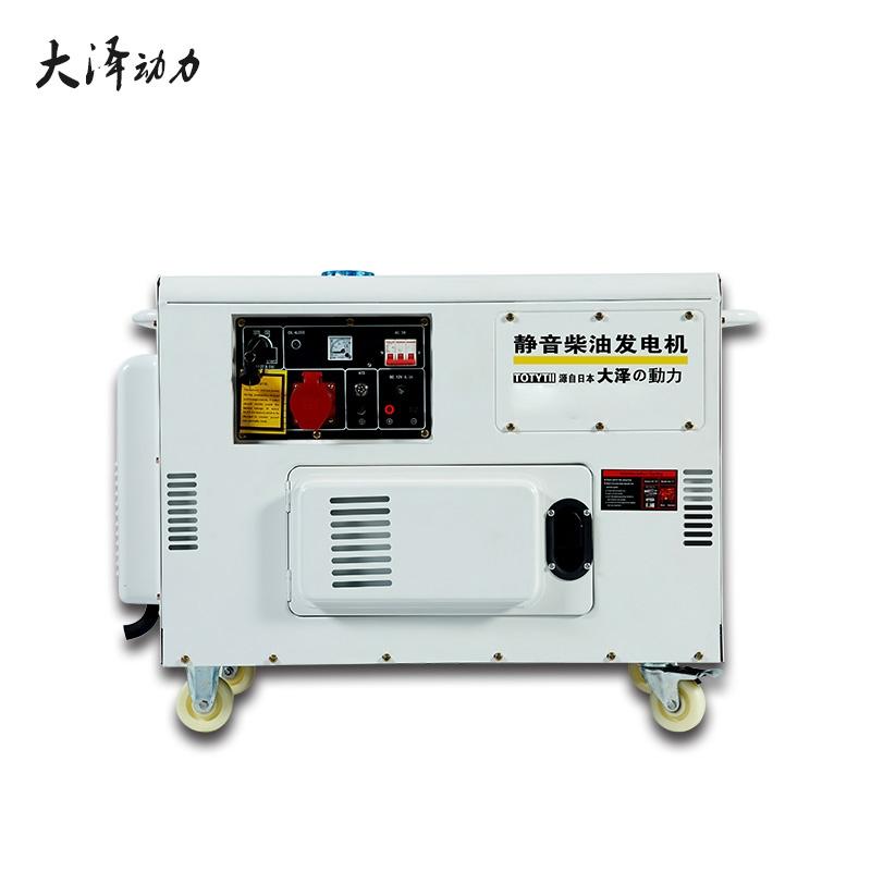 大澤20千瓦柴油發電機380v