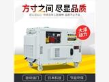 静音式15kw柴油发电机噪音分贝
