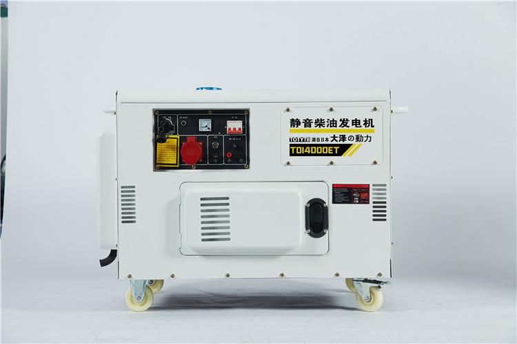 小型柴油發電機