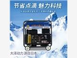 優質300A柴油發電電焊機