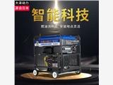 大澤190A柴油發電電焊機選配自啟動