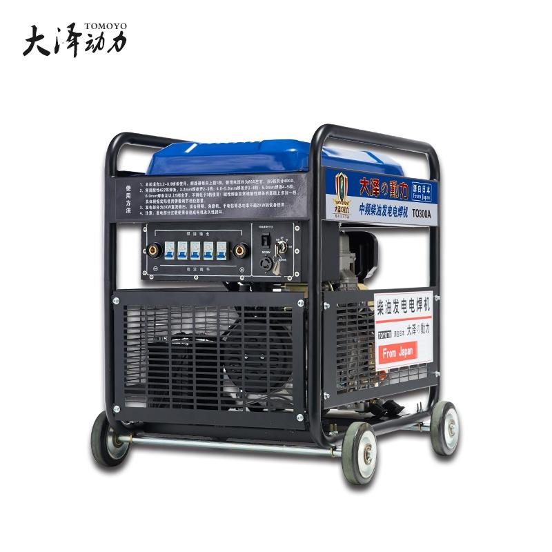 在線解答 280A柴油發電電焊機 大澤動力