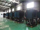 歐麥朗空氣能熱泵招商加盟