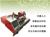 全自动走台丝印机哪家好?东莞欧悦自动化丝印印刷设备厂家