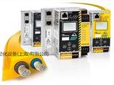 上海佩鸿优势供应德国高品质Bihl+WiedemannBWU3632B+W必威全系列安全网关安全模块
