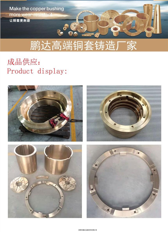 GK-CuZn37Pb銅合金