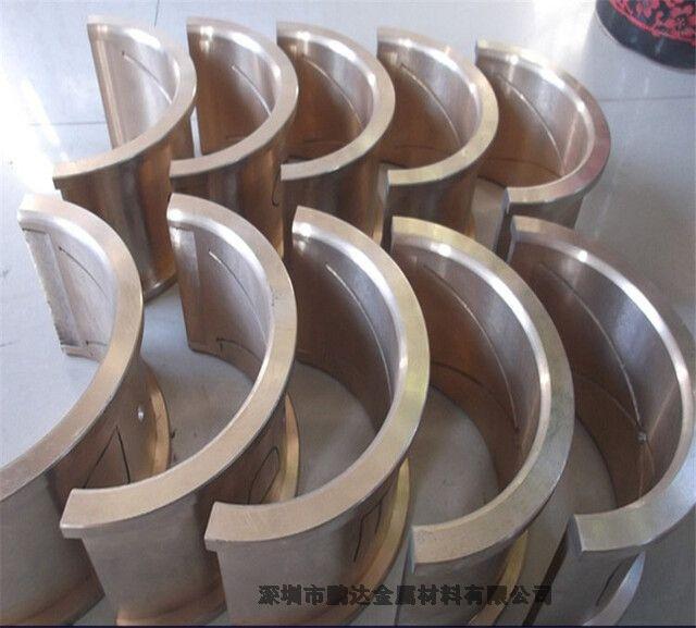 深圳CuSn7Pb15-C铜合金