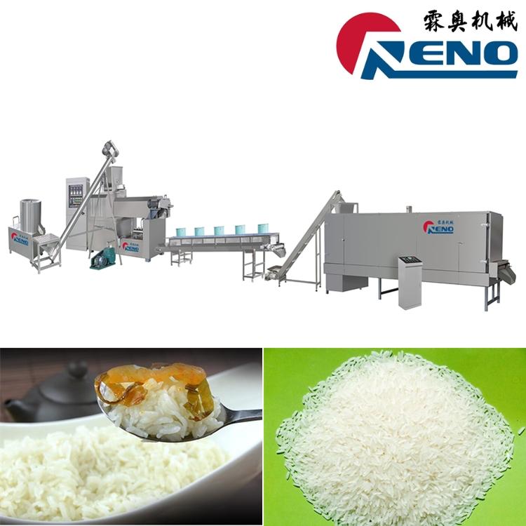 东北速食黄金大米膨化机生产线