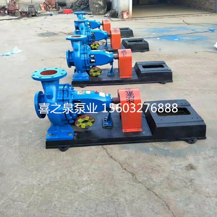 供應is125-100-315單級離心式清水泵管道增壓循環農田灌溉