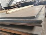 供應汽車大梁鋼板 610L熱軋鋼板 汽車大梁鋼板可切割