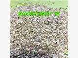克拉瑪依市——沸石—— 人工濕地濕地填料