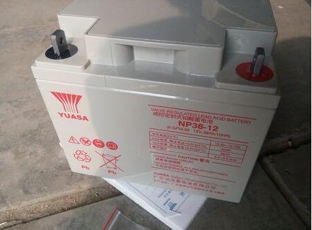 日本汤浅蓄电池容量NP38-12(北京总代理)报价