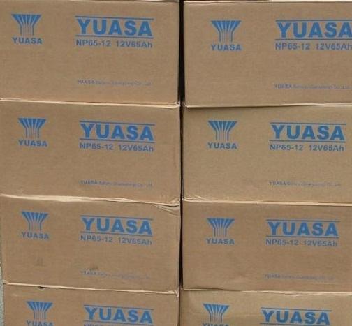 日本汤浅蓄电池容量NP65-12(北京总代理)报价