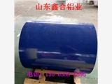 新闻:漯河冲孔铝板价格&