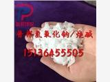 环保督查:宁陵县烧碱产品展示