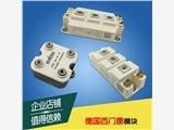 供应西门康IGBT模块SKM300GB128D