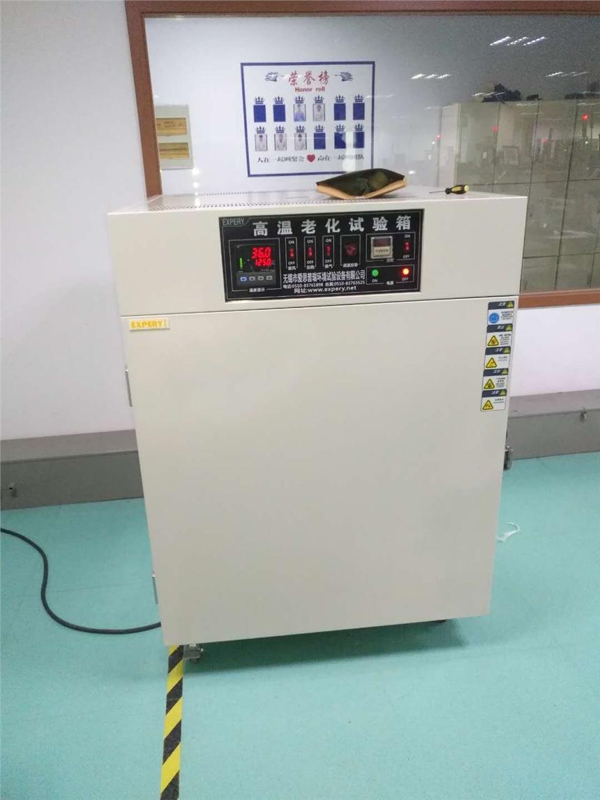 广州高低温试验箱/珠海高温老化试验箱型号/惠州高温老化试验箱/深圳高低温交变试验箱