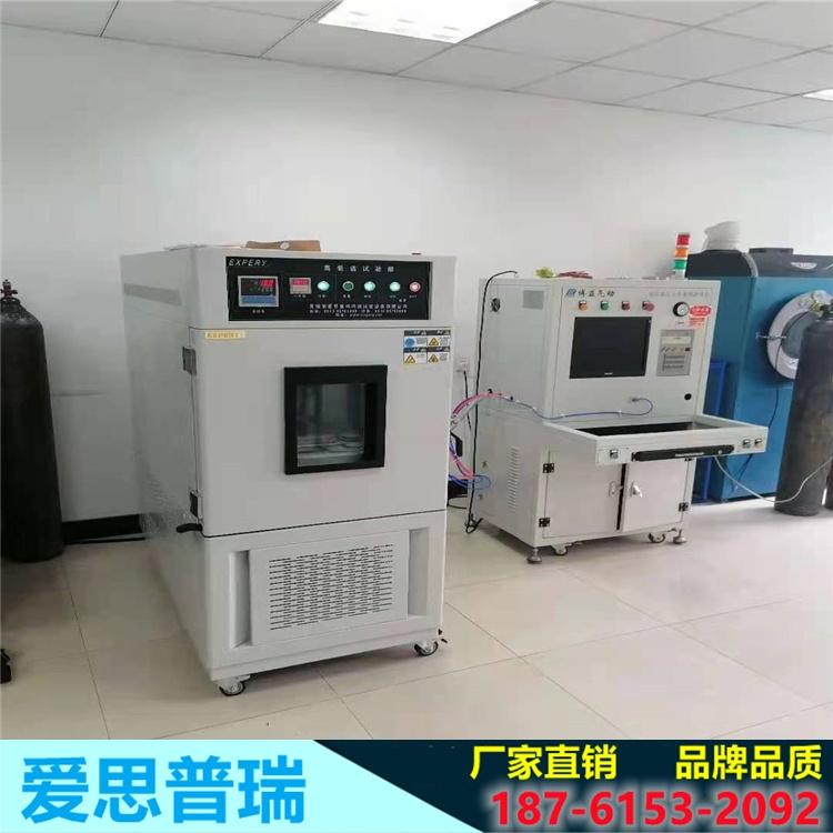 爱普斯瑞高低温交变箱制作精良 环境试验设备厂家