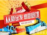 徐州隆中山砂洗砂机价格-厂家-多少钱一台