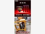 青海海北大块巨石分解分裂器(新闻)多少钱一套