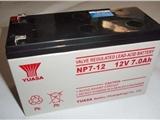 广东汤浅(YUASA)蓄电池有限公司12V65AH报价