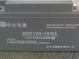 中达电通DCF126-12/120正品报价