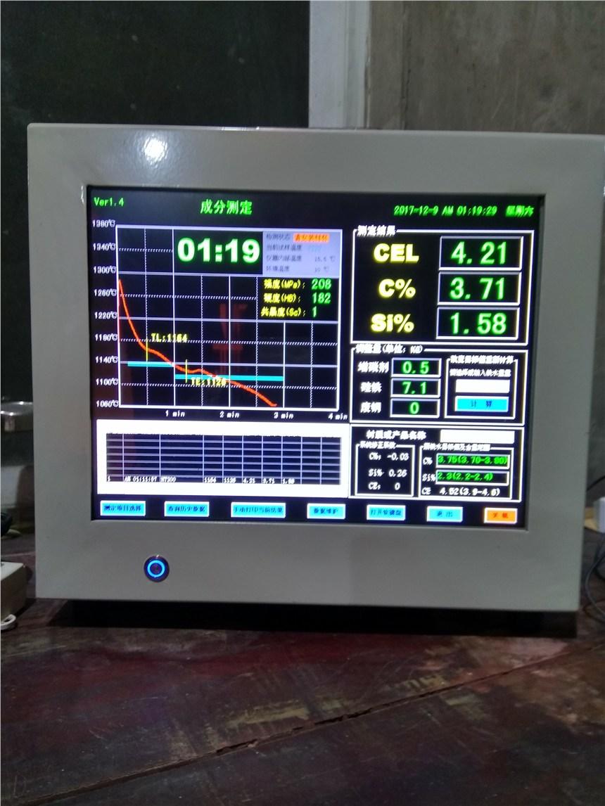 铁精粉硫含量分析仪器