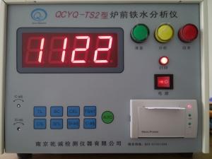 铁精粉钛元素检测仪供应商批发