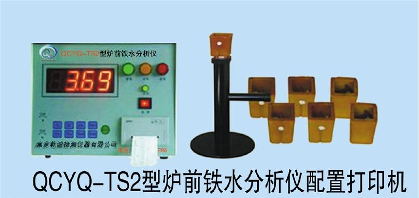 铁精粉钛元素检测设备供应商供应