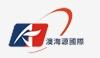 青岛澳海源国际贸易有限公司