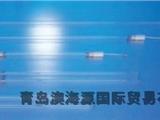 日本岩崎EYE M096-L41X紫外线灯管 M096-L41X风冷式灯管